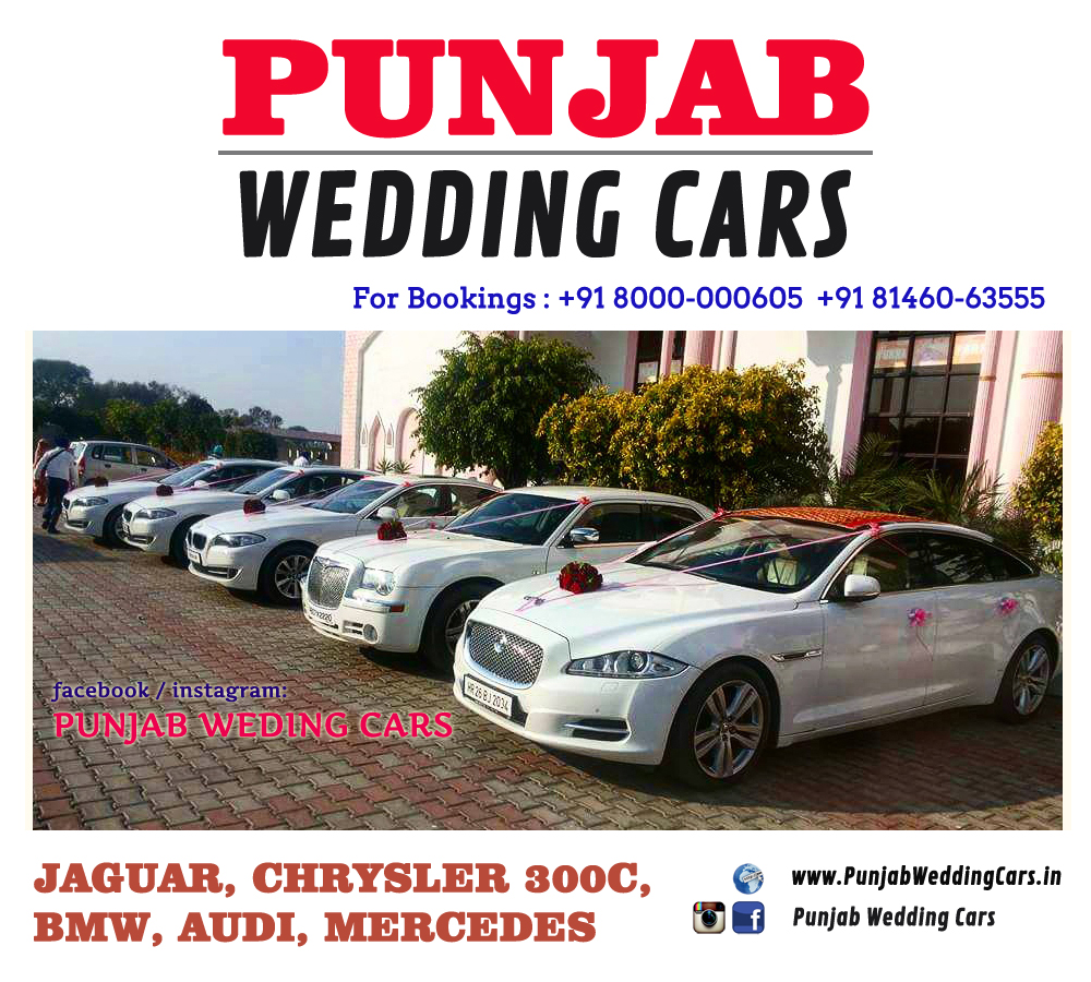 Jaguar Rental Car: Royal Luxury Wedding Car Hire Rental In Punjab, India